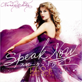 Taylor Swift_Speak Now (Japan Album)