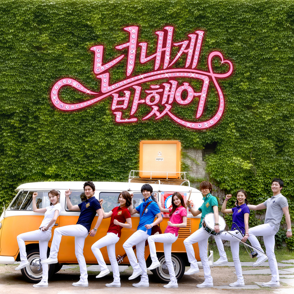 Korean Dramas You've Fallen For Me/Heartstrings
