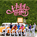 You've Fallen For Me/Heartstrings - korean-dramas photo