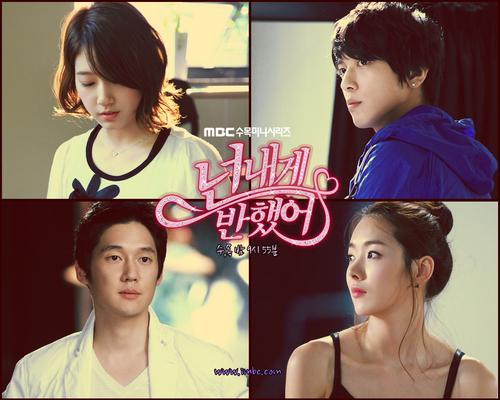 Drama Korea kertas dinding entitled You've Fallen For Me/Heartstrings
