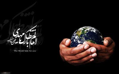 शिया इस्लाम वॉलपेपर entitled imam a.s