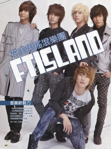 <3 F.T.ISLAND <3