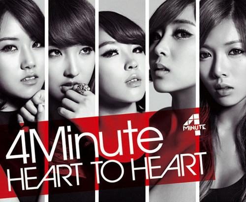 4Minute - jantung to jantung Japanese verison