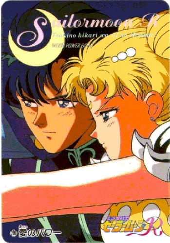 Endymion and Princess Serenity