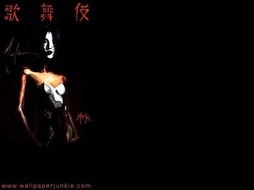 Kabuki, door David Mack