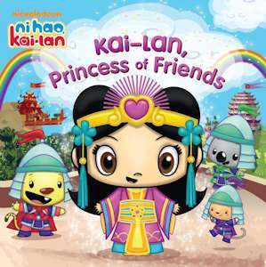 Kai-Lan: Princess of friends