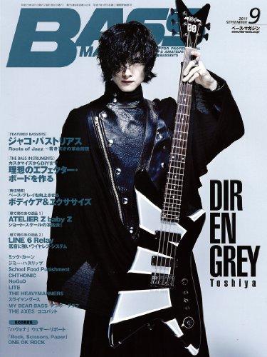 Toshiya on ベース Magazine September 2011 Issue