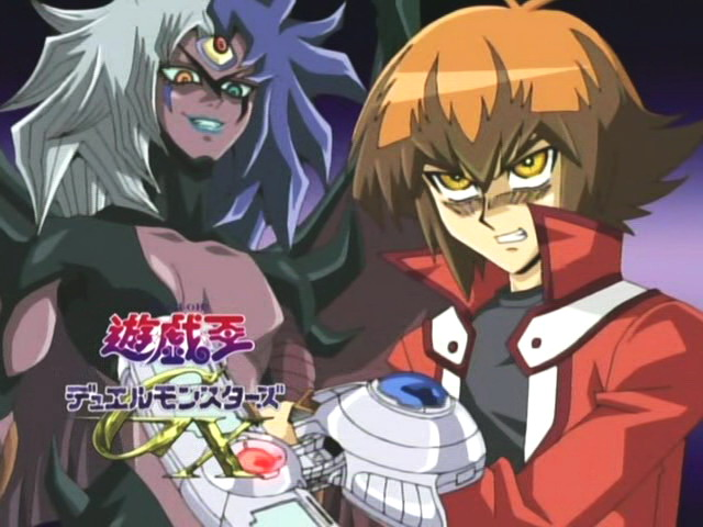 Yu Gi Oh GX images duel: Jaden VS. Yubel wallpaper and background ...