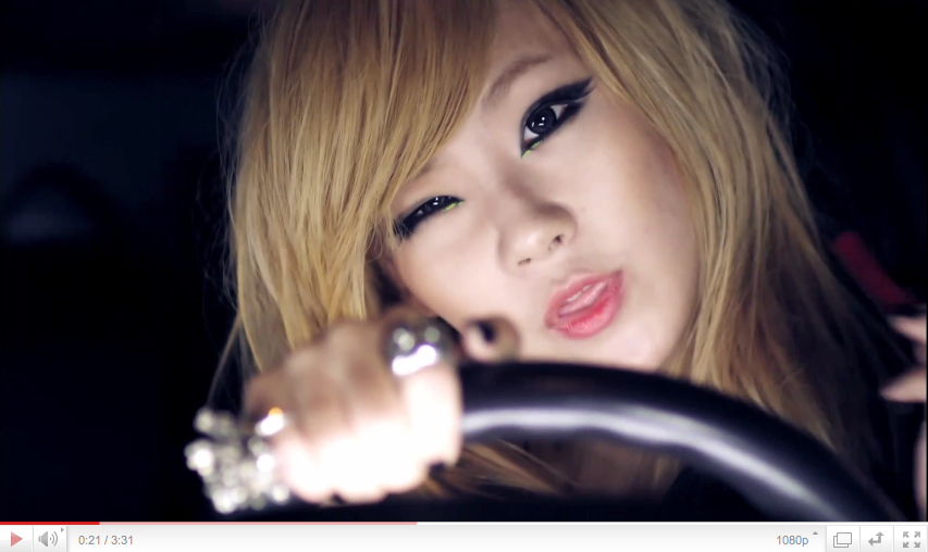 Cl Saraghae Unnie The Baddest