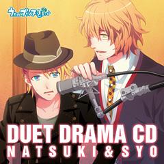 Duet Drama CD 3