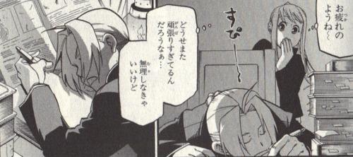 FMA Sacred ngôi sao of Milos manga