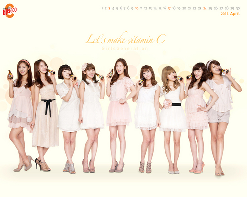 Girls' Generation Vita_500