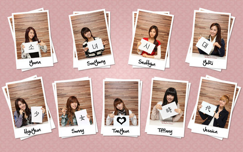 Girls Generation/SNSD wallpaper called Girls' Generation Wallpaper