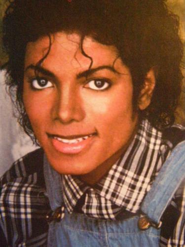 Rare MJ immagini