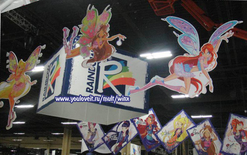 Winx Club Hintergrund possibly with a sign and a straße entitled Winx