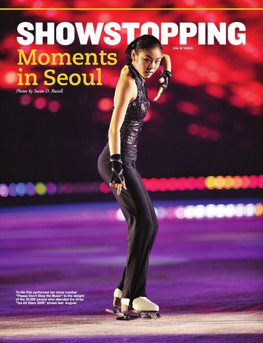 Yuna Kim, in competiton