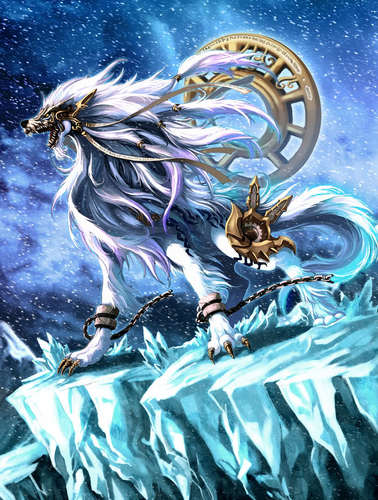 licantropi wallpaper possibly containing Anime entitled fenrir