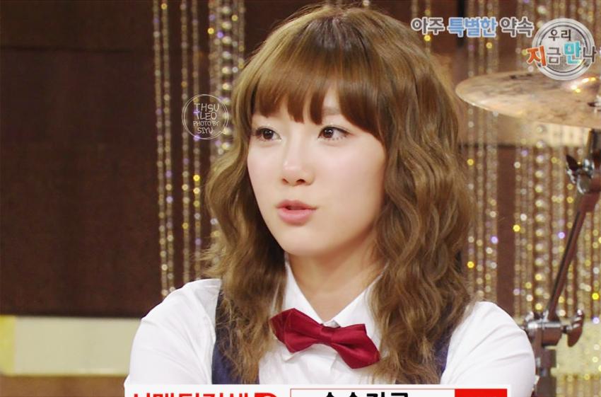 Astounding Taeyeon Hairstyle 2014 74805 Girls Generation Snsd With H Short Hairstyles Gunalazisus