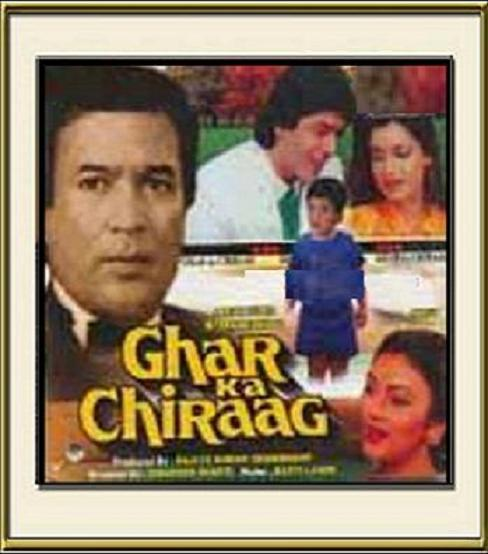 Ghar Ka Chiraag movie of Super Star Rajesh Khanna was released