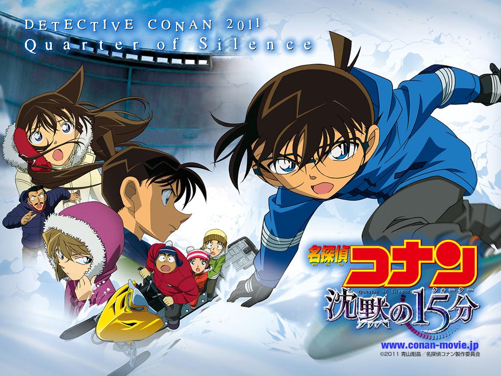 Detective coan movie