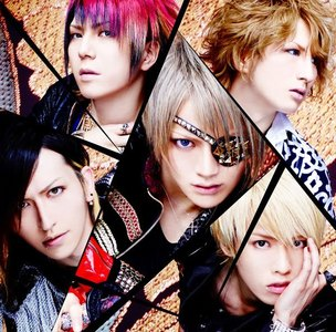 What is the name of Alice Nine new album?