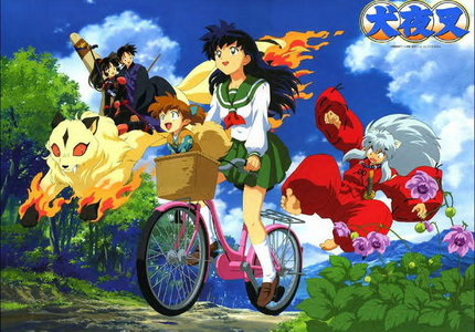 EASY: who is the 3rd character who join the inuyasha geng