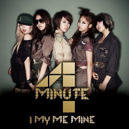 Who's the youngest member of 4Minute?