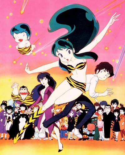 What is the name of the High School that Lum and friends attend?