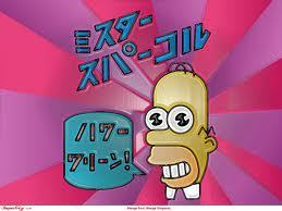 the logo on the mr.sparkle box is a mix of a...?