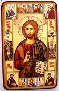 Which Gospel is *not* part of the Synoptic Gospels?