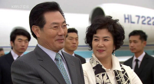 What is the name of Jae-kyung's parents' corporation?