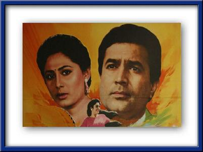 MOVIE SCENES OF SUPER stella, star RAJESH KHANNA : What movie is this scene from?