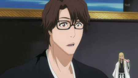 What Is Aizen Looking At?