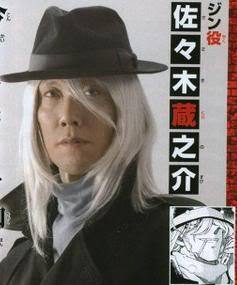 Japanese actor play as Gin in second detective conan live action