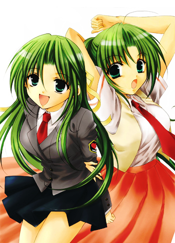 Which Sonozaki twin is Shion?