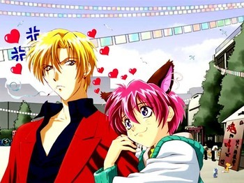 SHOUNEN-AI or SHOUJO-AI: Gravitation