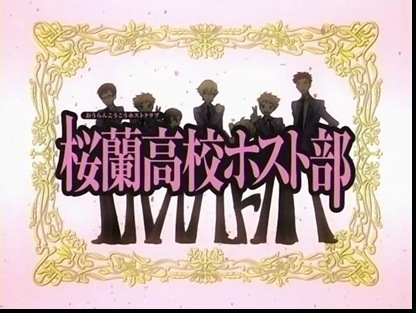 Who is not in the ouran host club?