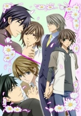 Junjou Romantica (anime) aired in ?