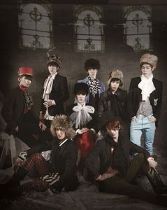 What is super junior M's new song called?