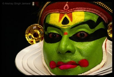 What is the name of this world famous art form of Kerala?