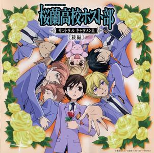 anime or manga.Haruhi goes to wonderland?
