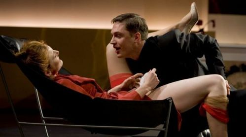 What is the name of this play that Tom Hardy plays a part in?