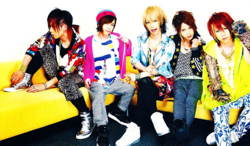 what year was SuG formed in?