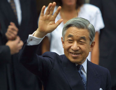 Who is the Emperor of Japan?