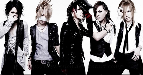 Which anno was The Gazette formed?
