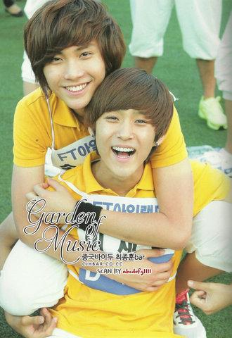 Song Seung Hyun is older than Lee Jae Jin.