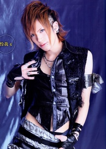 What's the old  name about Ryoga ?