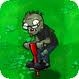 who is this zombie
