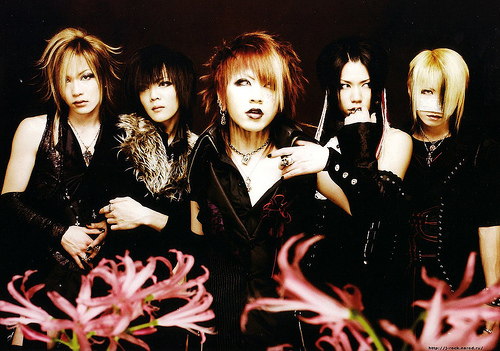 Which song is NOT by the Gazette?
