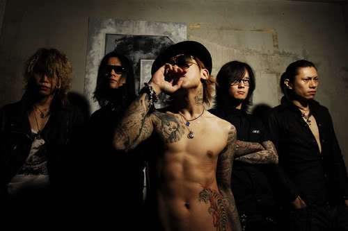 Which song is NOT by Dir en grey?